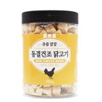 츄릅챱챱 동결건조 닭고기 100g - pb