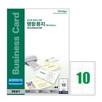 폼텍 명함용지/IP-3700