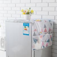 공간활용 냉장고 커버1개(랜덤)