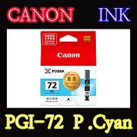캐논(CANON) 잉크 PGI-72 / P . Cyan / PGI72 / PRO-10 / PRO10