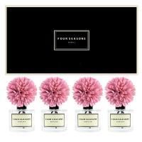 포시즌 사계절 선물세트 디퓨저 200ml 맘 퍼플꽃 x4