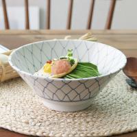 일본식기 아와이블루 삼각면기