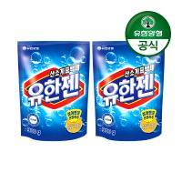 [유한양행]유한젠 산소계표백제(분말) 파우치900g 2개
