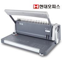 [현대오피스] 플라스틱링 제본기 CS-180+사은품증정