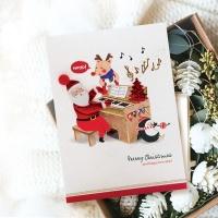 FS1029-6 크리스마스카드,트리,산타,성탄절