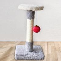 [봉봉펫닷컴] 고양이 4층 튼튼 캣타워 A