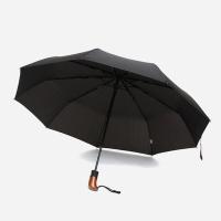 파라체이스 고급 그립 전자동 3단 우산 3089