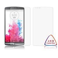 LG G3 고투명 항균 액정보호필름