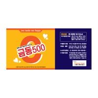 [인디고샵] 비타500 음료 맞춤라벨