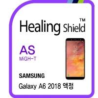 삼성 갤럭시 A6 2018 충격흡수(방탄) 보호필름 2매