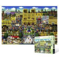 1000피스 직소퍼즐 - 파리 명소 컬렉션