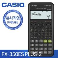 카시오 전자계산기 FX-350ES PLUS-2