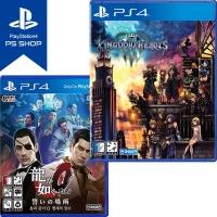 PS4 킹덤하츠 3 + 용과 같이 제로 (더블팩)
