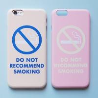 메세지 케이스-no smoking