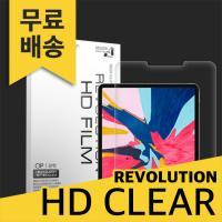 (2매)레볼루션HD 유광액정보호필름 아이패드프로 12.9