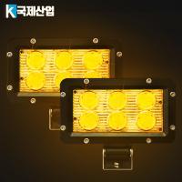 싸이키경광등 LED KJ-DL-5030 2개 세트