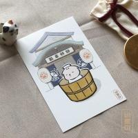 도로보우네코 온천 고양이 일러스트 엽서
