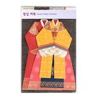 왕실의복 카드세트 / 075-SK-0001