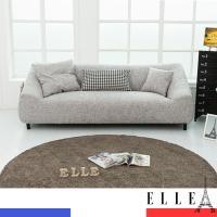 [ELLE]엘르 파리 레이나 3인용 패브릭소파