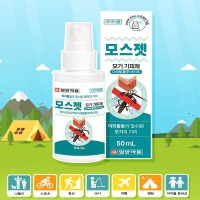 1+1 KFDA승인 모스젯 휴대용 모기기피제 모기퇴치제