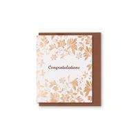 010-SG-0132 / Congratulations