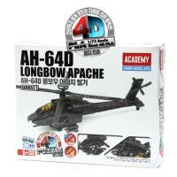[4D퍼즐]AH-64D 롱보우 아파치헬기(S80155)