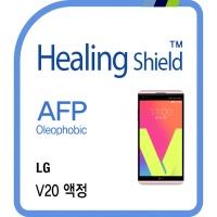 LG V20 올레포빅 액정보호필름 2매