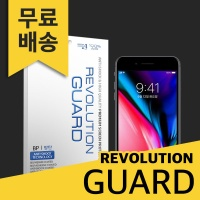 (1 + 1) 레볼루션가드 충격흡수 방탄보호필름 아이폰8
