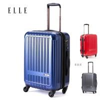 엘르 포커스 캐리어 20인치 여행용캐리어 EF60620