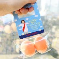 부활절 달걀2구 사각손잡이 20개_비닐포함_예수님블루