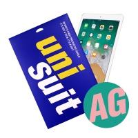 2018 아이패드 9.7형 6세대 저반사 슈트 1매 (UT190117)