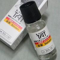 [Shachihata] 속건성타입-일본 사찌하타 TAT 불멸잉크 용해제(솔벤트)-55ml HA563-3