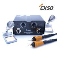 엑소 EXSO 우드버닝 스테이션 2구 EXW-752