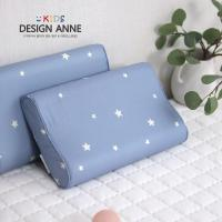 [디자인엔] 알러지케어 스타 아동메모리폼베개-블루