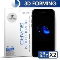 [프로텍트엠] 레볼루션가드 3D포밍 풀커버 충격흡수 방탄액정보호필름 아이폰7 IPHONE7