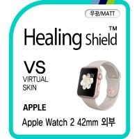 애플 워치2 42mm 무광 측후면필름 2매