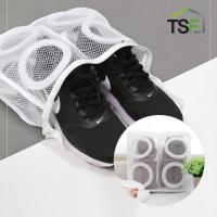 HK 운동화세탁 이중 세탁망 신발 세탁망