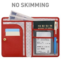 [개인정보보안] MINI JOURNEY NO SKIMMING passport ver.2