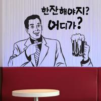th017-한잔해야지어디가_그래픽스티커