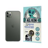 에어리언쉴드 3D풀커버 보호필름 아이폰 11 Pro Max