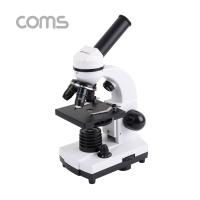 초정밀 현미경 세트 LCBF156