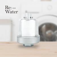 바스템 리워터녹물멀티필터(소) 세탁기 세면대 여행용