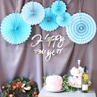 심플 파티 장식세트 (신년파티) 블루