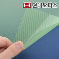 제본기 소모품 비닐커버 사선연두색 [PP/0.5t/A4]