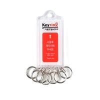 열쇠고리(7고리)소 K0004