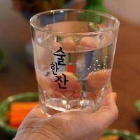 알럽하우스 대형소주잔 한방울잔 2P (술한잔1+원샷1)