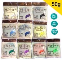 컬러 클레이 장난감 유아용 점토 소용량 50g