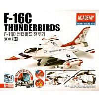 [4D퍼즐-08] F-16C 썬더버드 전투기