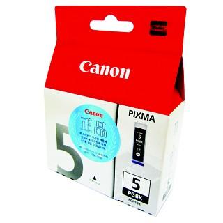 캐논(CANON) PGI-5 검정
