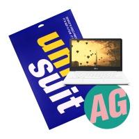 LG 울트라 PC 13UD360 저반사 슈트 1매